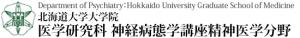 hokudai_logo