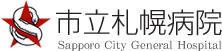 sapporocityGHP_logo